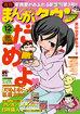 manga_town.jpg